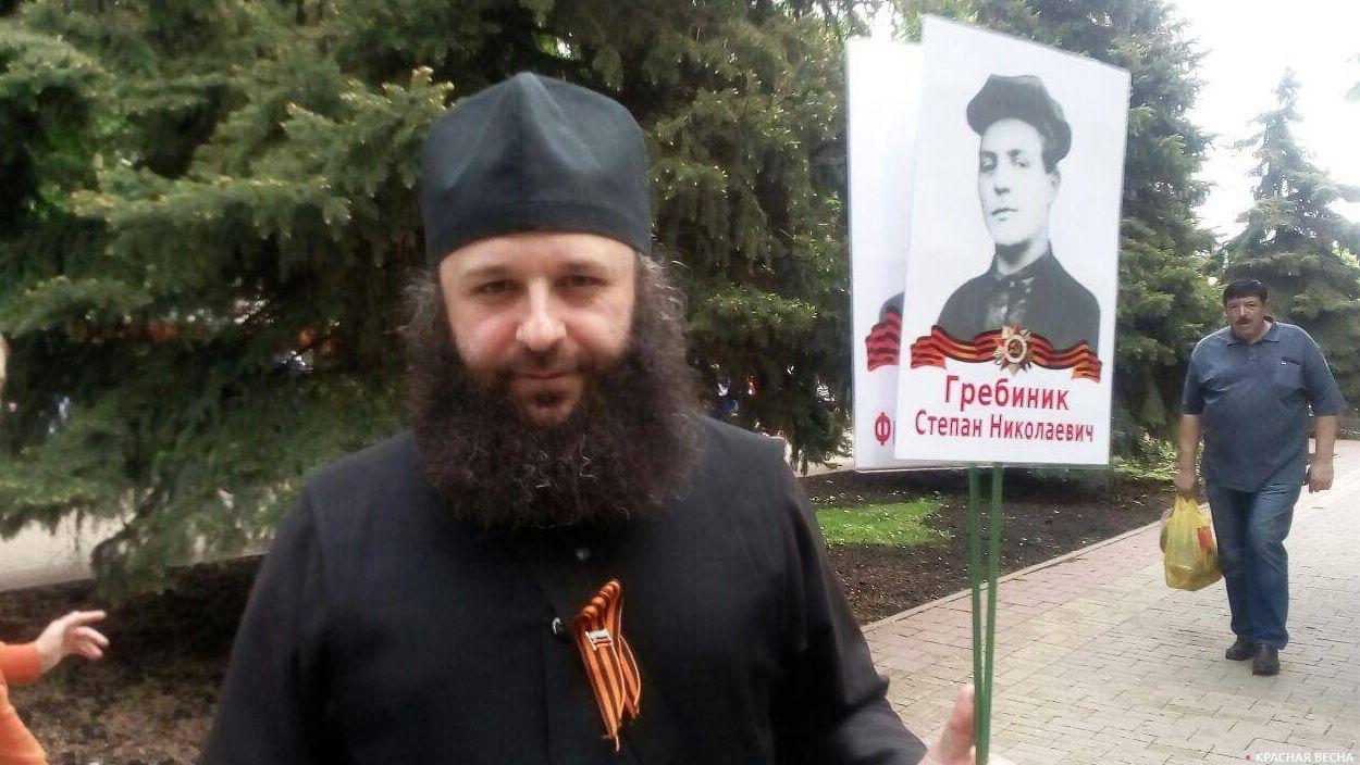Белгород. Отец Моисей