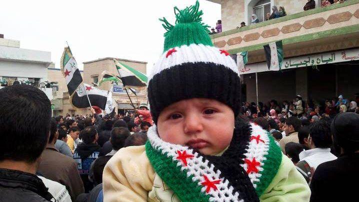 Ребенок из Дераа
