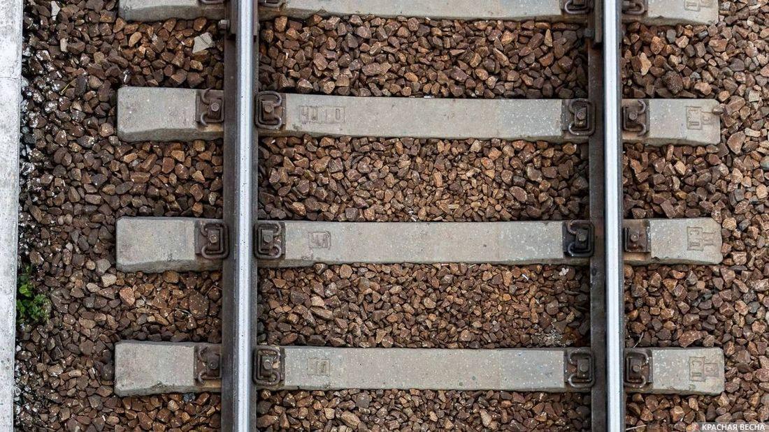 Железнодорожное полотно