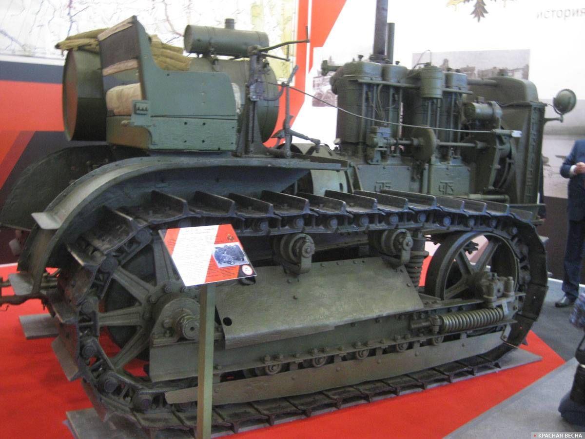 Трактор «Сталинец С-60».