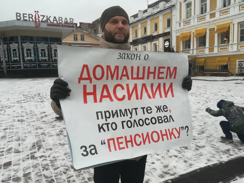 Владимир. Пикет на Большой Покровской