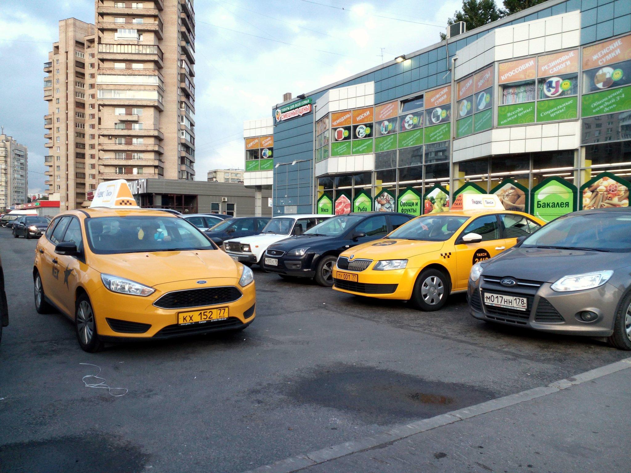 Яндекс.Такси[(cc)perriscope]