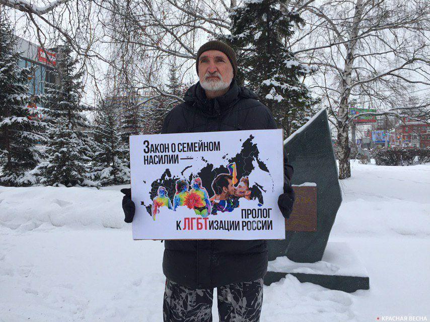 Одиночный пикет в Барнауле