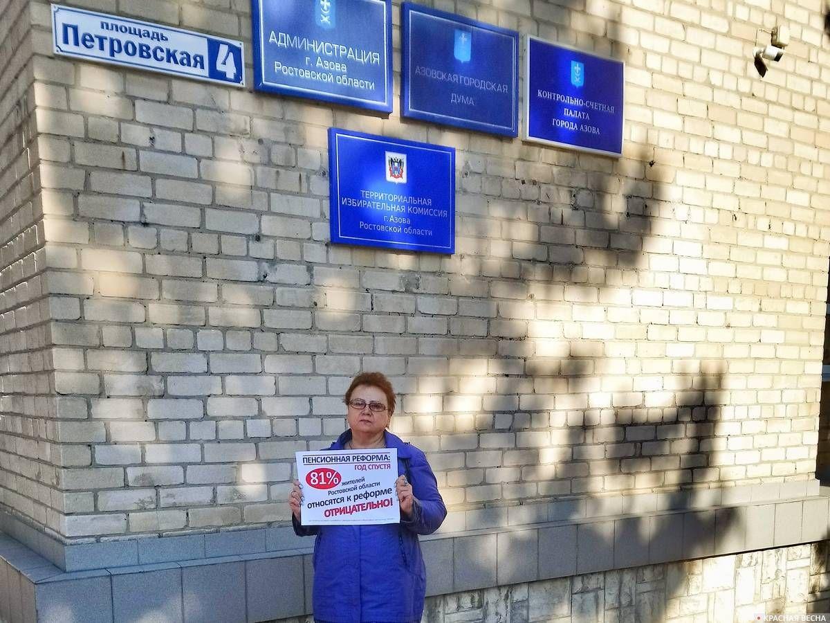 Пикет в Азове. 03.10.2019