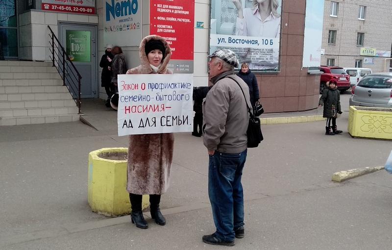 Пикет в Новочебоксарске