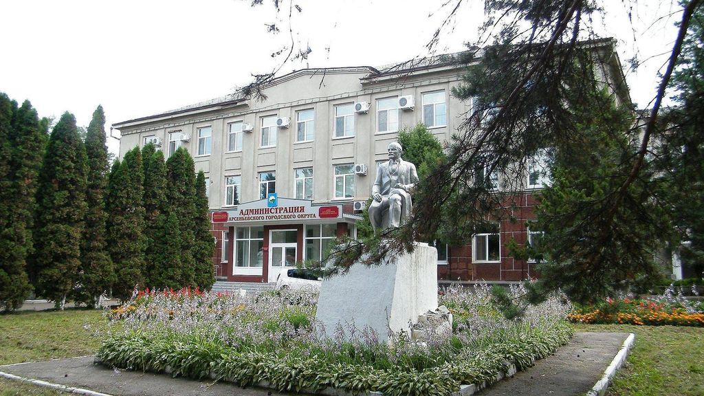 Администрация города Арсеньева