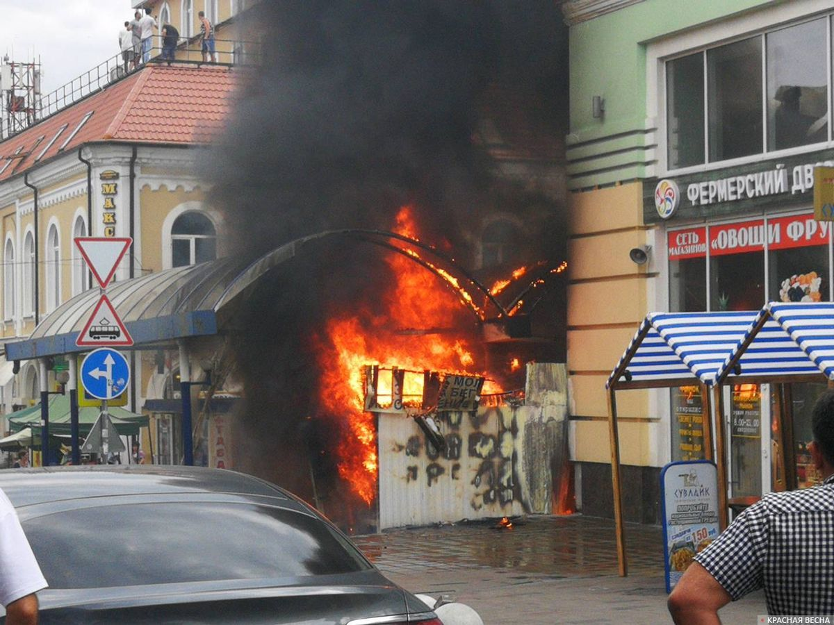 Пожар на центральном рынке Ростова-на-Дону