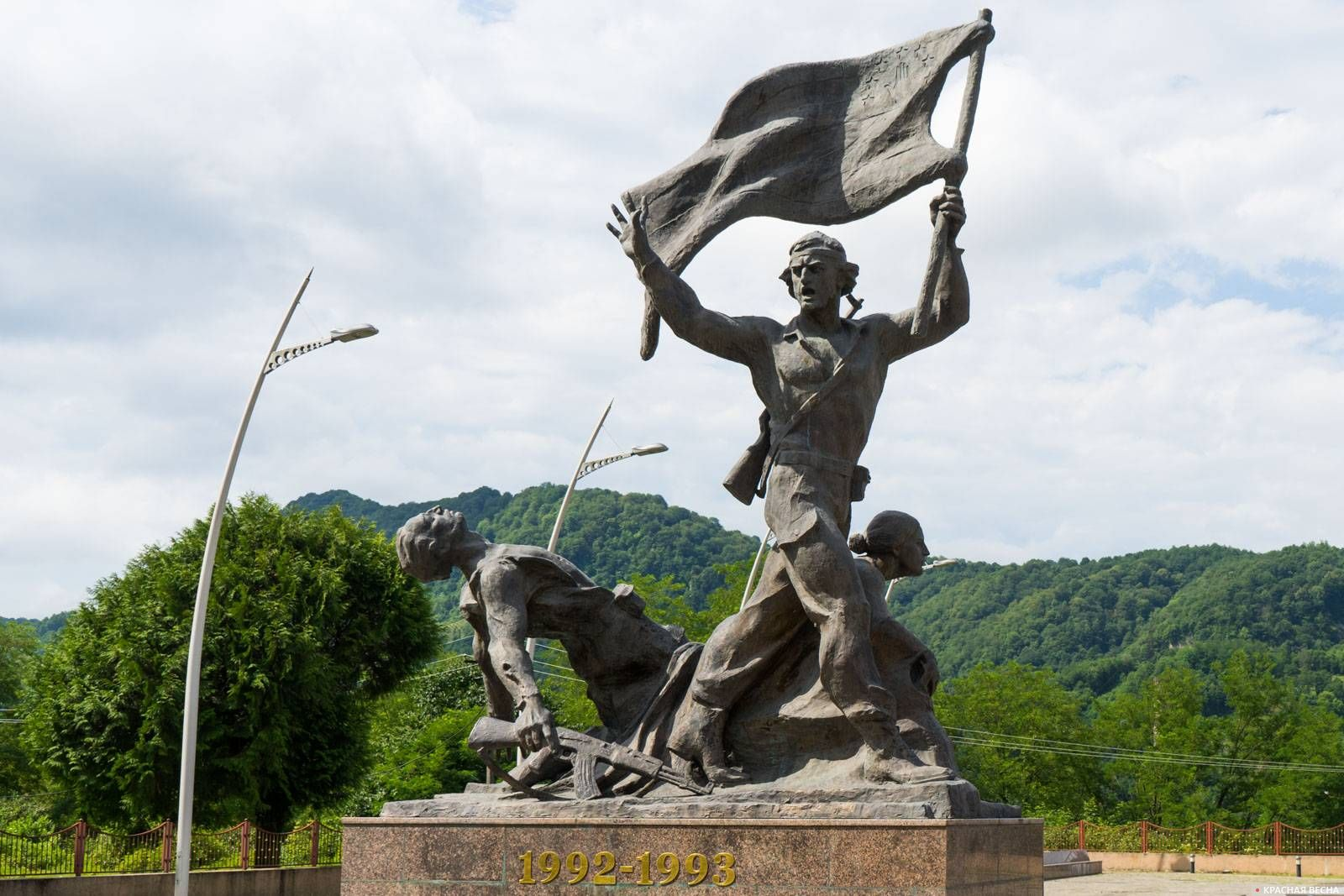 Мемориал защитникам Абхазии в войне 92–93 гг., г. Ткуарчал, Абхазия