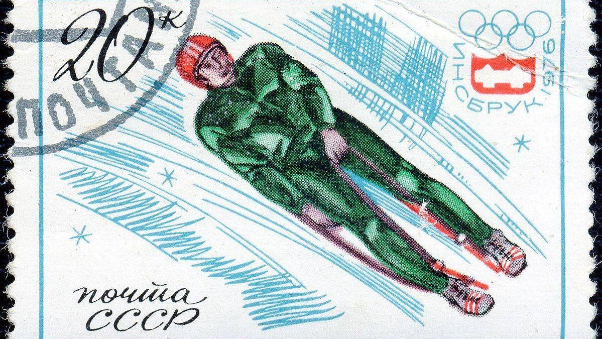 Почтовая марка СССР. 1976. XII Зимние Олимпийские игры. Санный спорт (фрагмент) (1976)