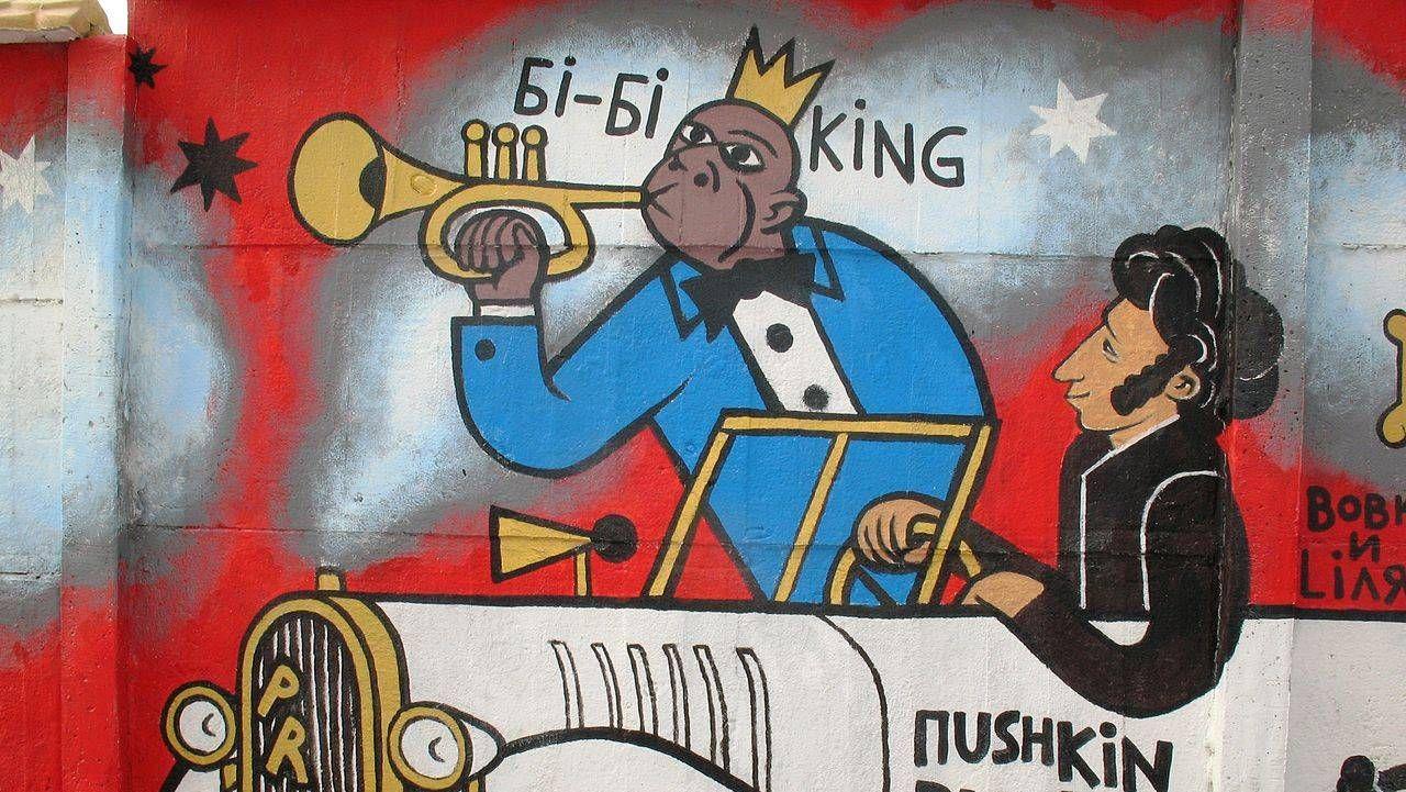 Пушкин в современном искусстве
