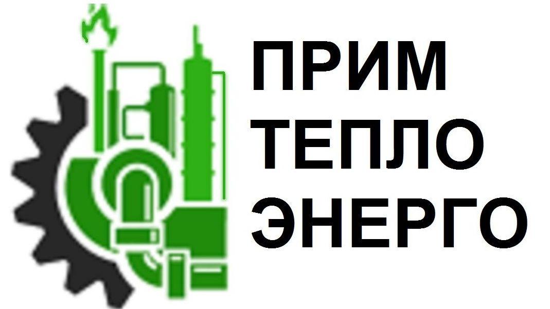 Логотип Примтеплоэнерго