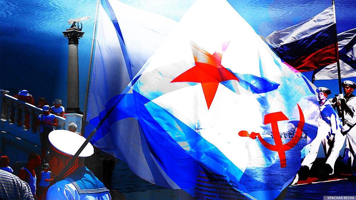 День ВМФ, Севастополь