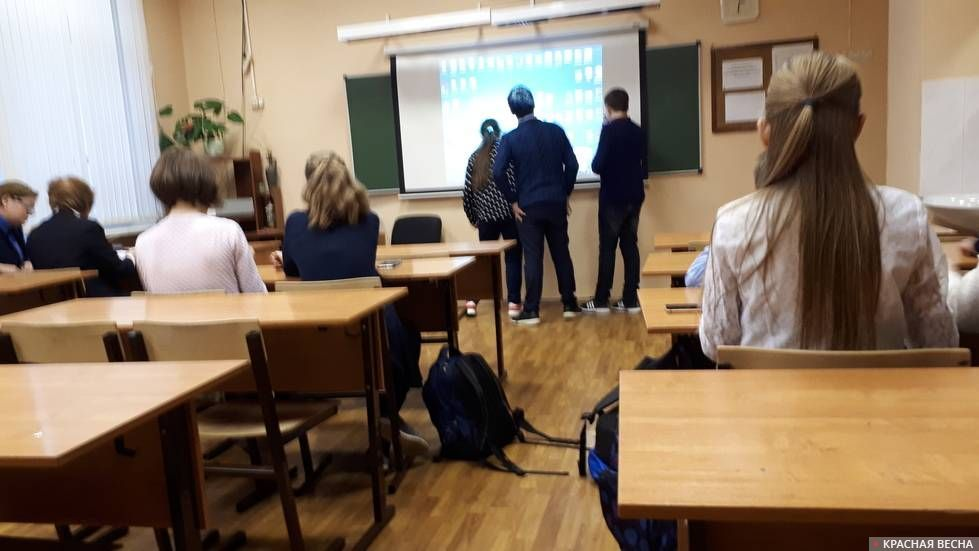 Школа. Ученики в классе