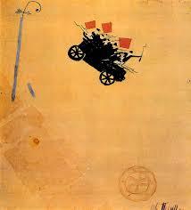 Иван Альбертович Пуни. Рабочие в автомобиле. 1918. (на выставке не представлена)