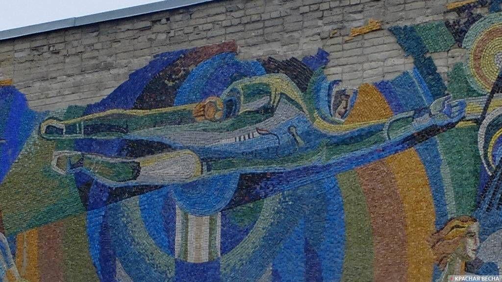 Мозаика на Бердском Электромеханическом Колледже (фрагмент) г.Бердск