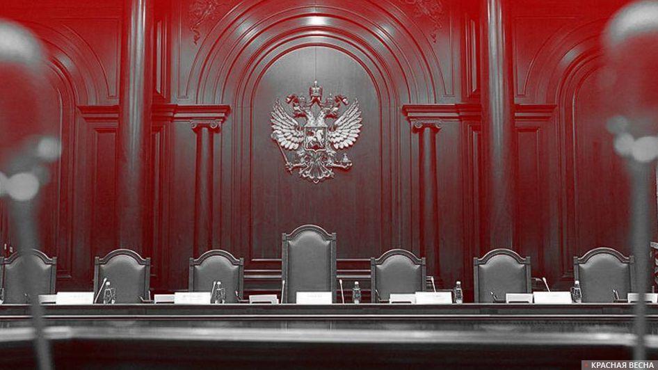 В Конституционный суд передан запрос о законности пенсионной реформы