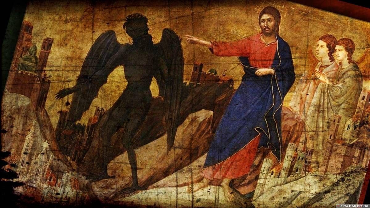 По мотивам Дуччо «Маэсты». Искушение Христа на горе. 1308 – 1311 годы