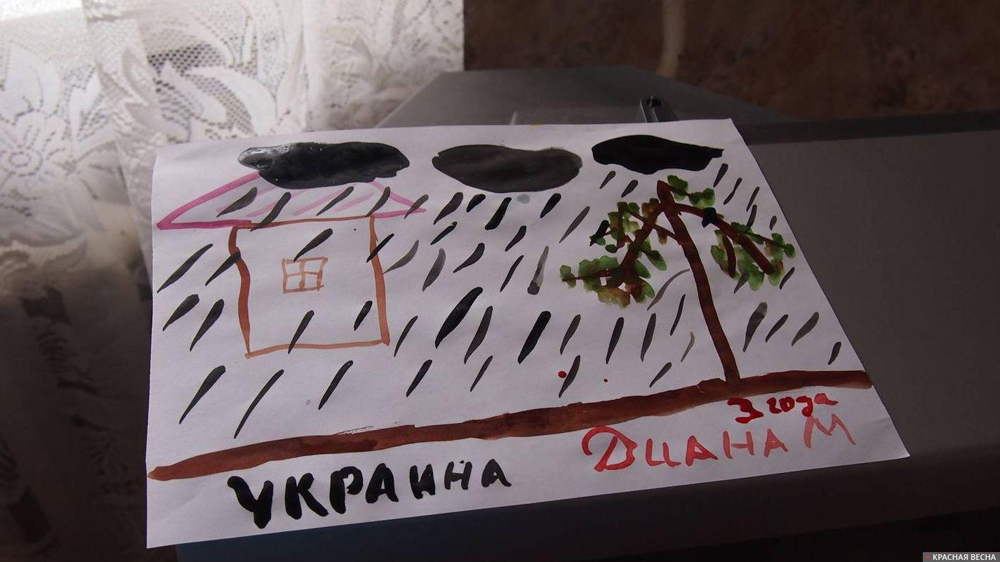 Детский рисунок Украина