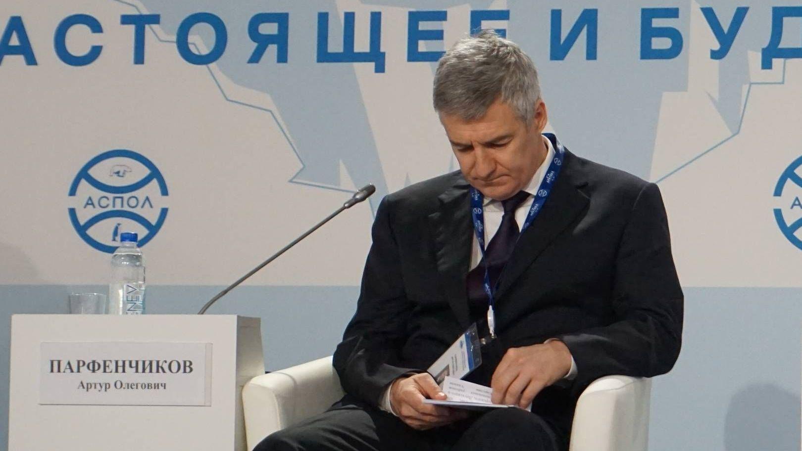 Артур Парфенчиков. Санкт-Петербург. 06.12.2018