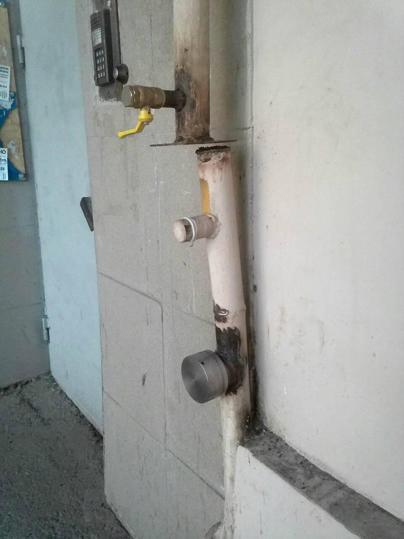 Перерезанная газовая труба