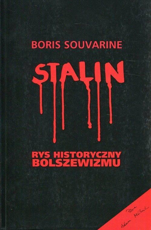 Обложка книги Б. Суварина «Сталин. Очерки истории большевизма»