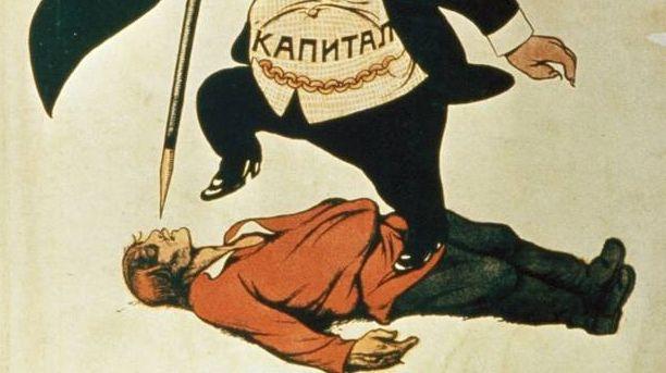 Смерть под пятой капитала. Советский плакат(фрагмент)