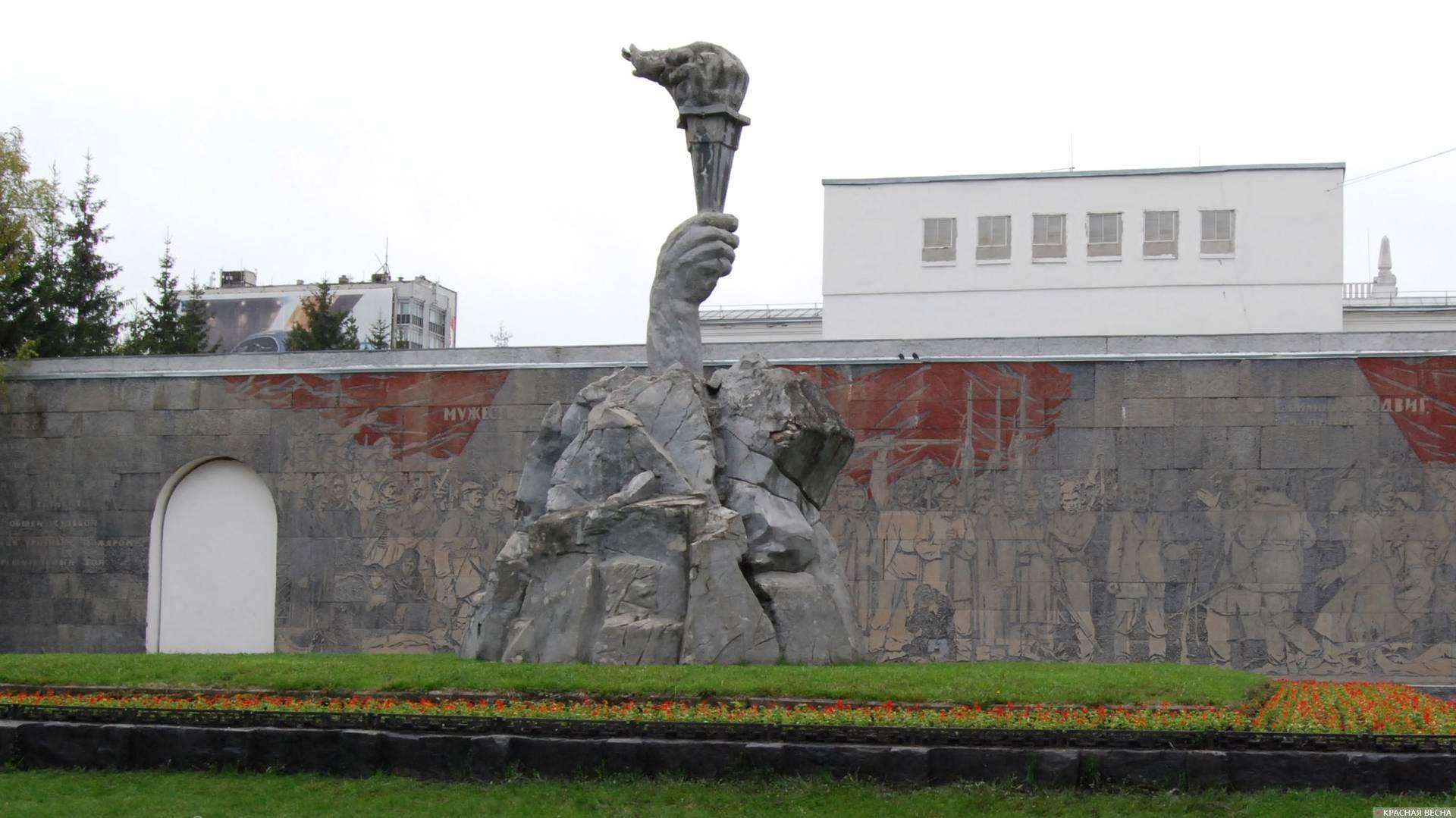 Новосибирск. Монумент в Сквере Героев Революции