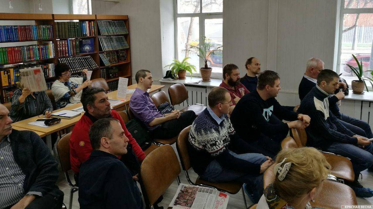 Встреча по пенсионной реформе. Библиотека им. Ю.Трифонова №2. Москва