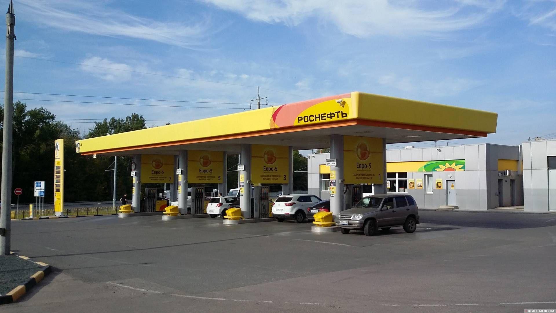 «Роснефть» впервый раз вистории проведет встречный выкуп собственных акций