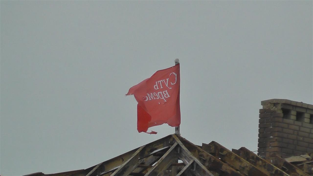 Флаг на «Трёшке». 17 января 2015 г.