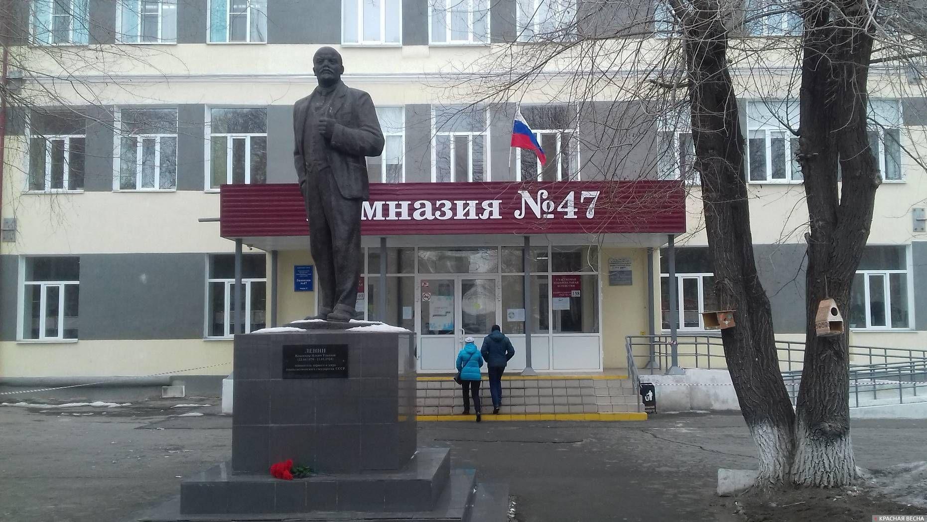 Курган. Памятник Ленину у гимназии
