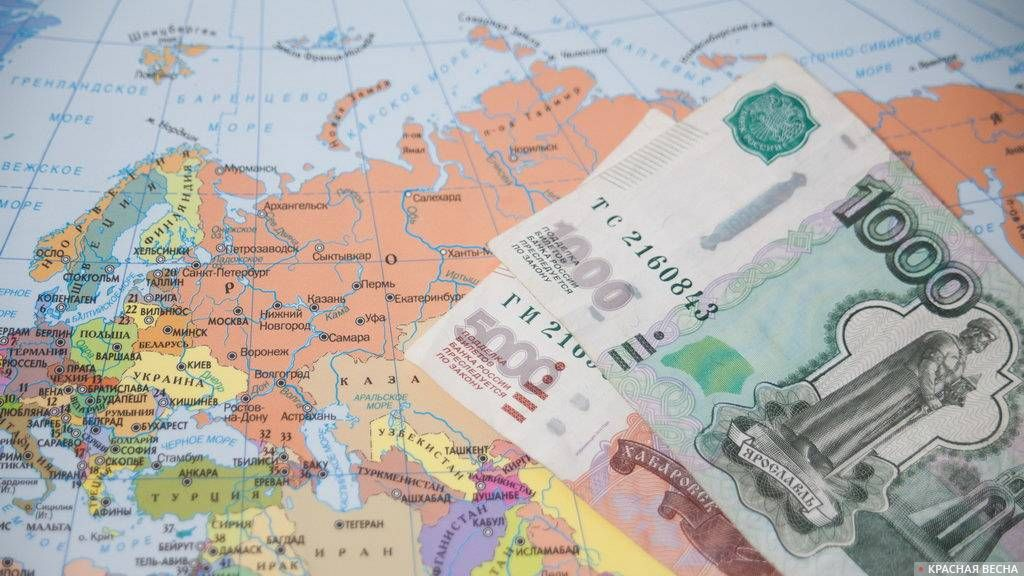 Россия и деньги