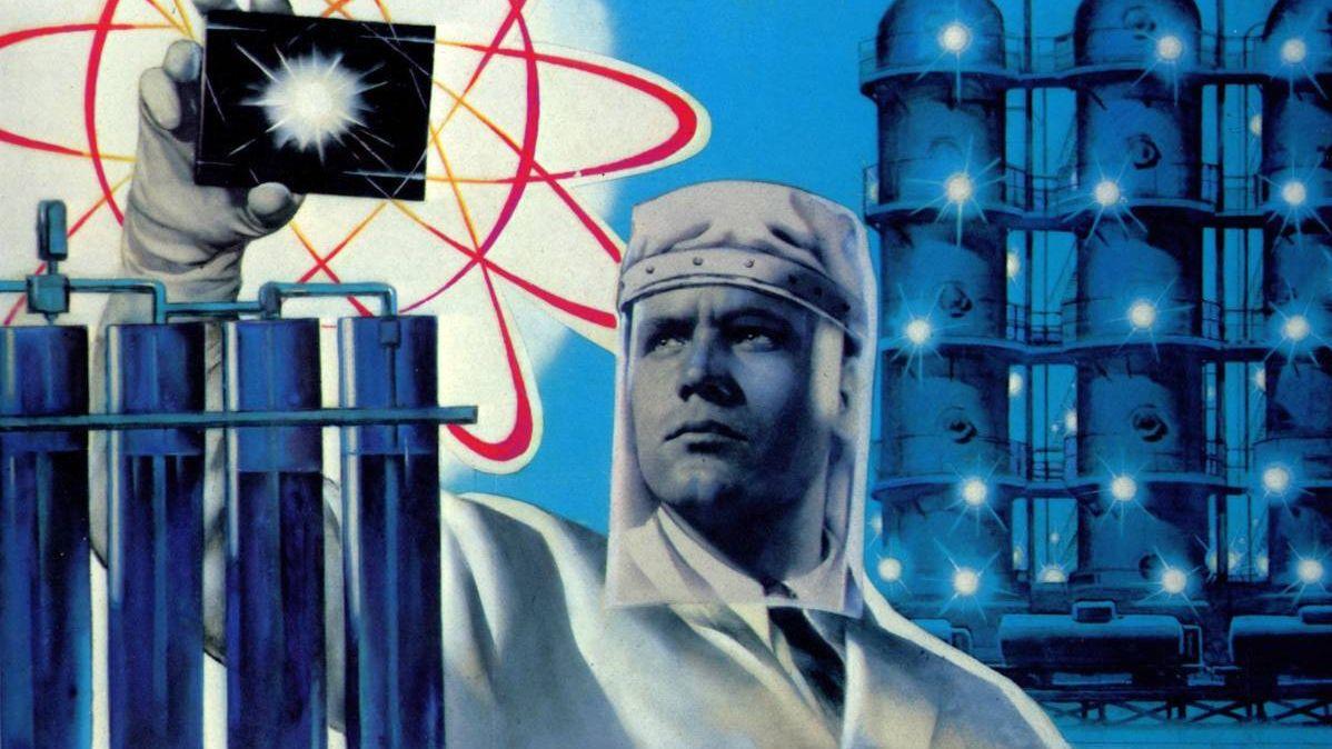 «Достижения науки — производству!»