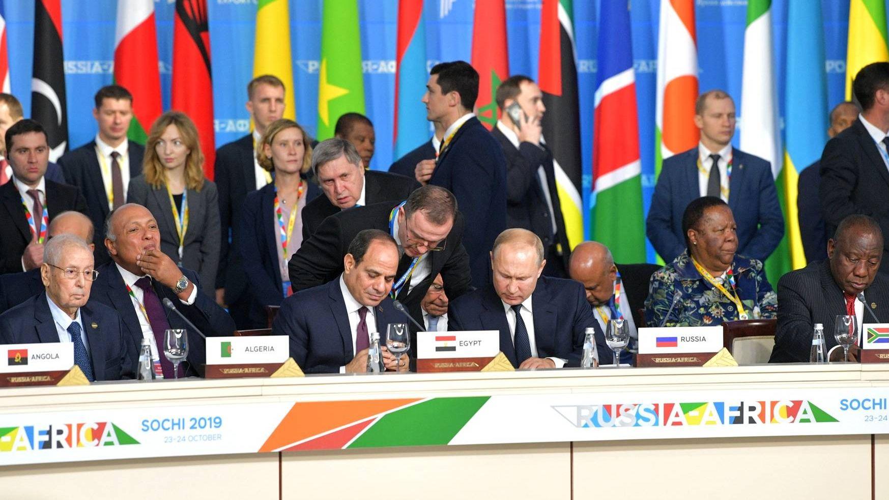 Саммит Россия – Африка