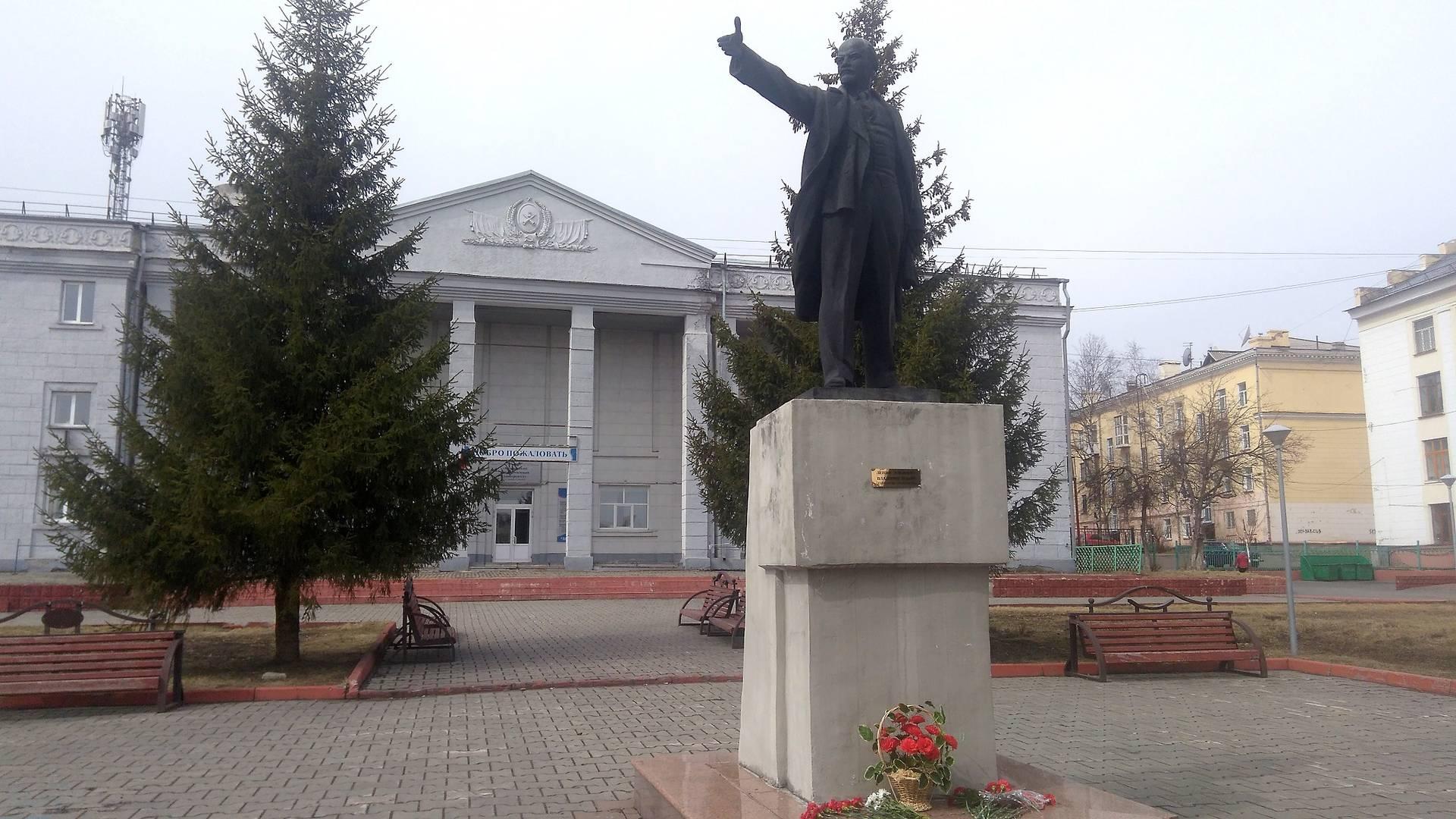 Памятник Ленину.Анжеро-Судженск