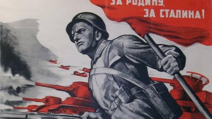 Советский плакат. 1 сентября 1938 года-в «Правде» был впервые опубликован лозунг «За Родину! За Сталина!»