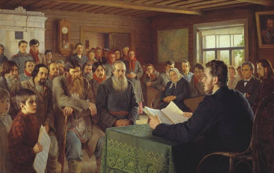 Воскресные чтения в сельской школе