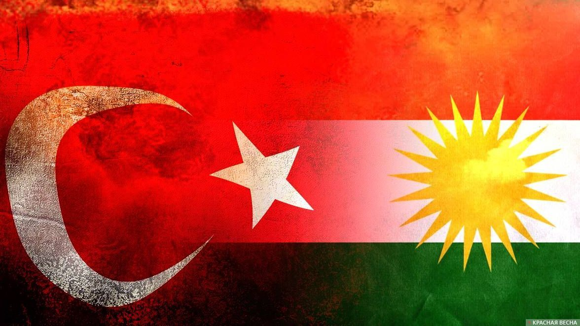 Курдистан и Турция