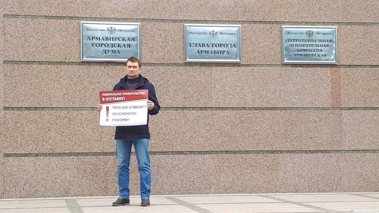 Одиночный пикет в Армавире (Краснодарский край). 03.04.2019