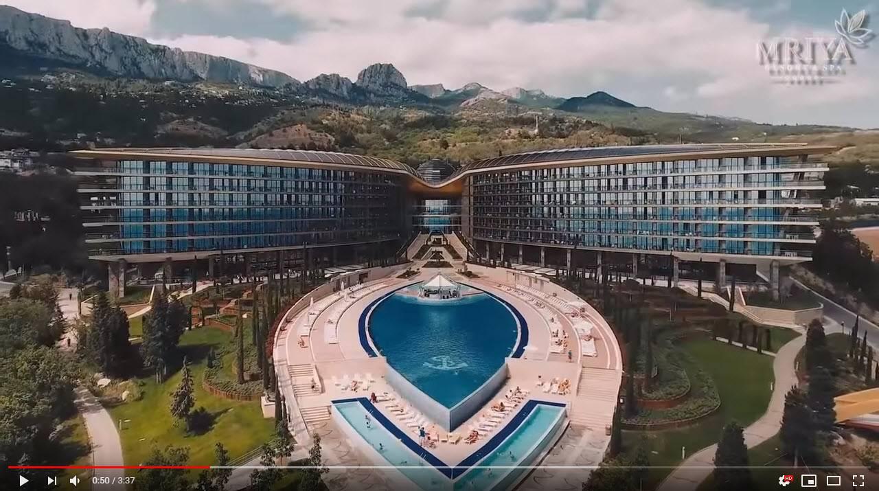 Отель Mriya Resort & SPA