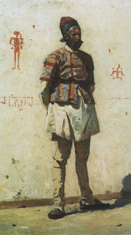 Василий Верещагин. Индиец. 1873