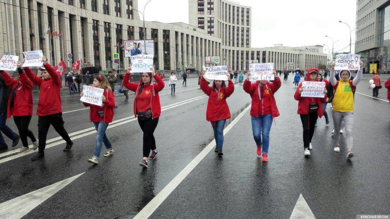 Флешмоб «За честные выборы»  на периферии митинга