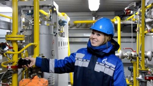 Настроение отличное [gazprom.ru]