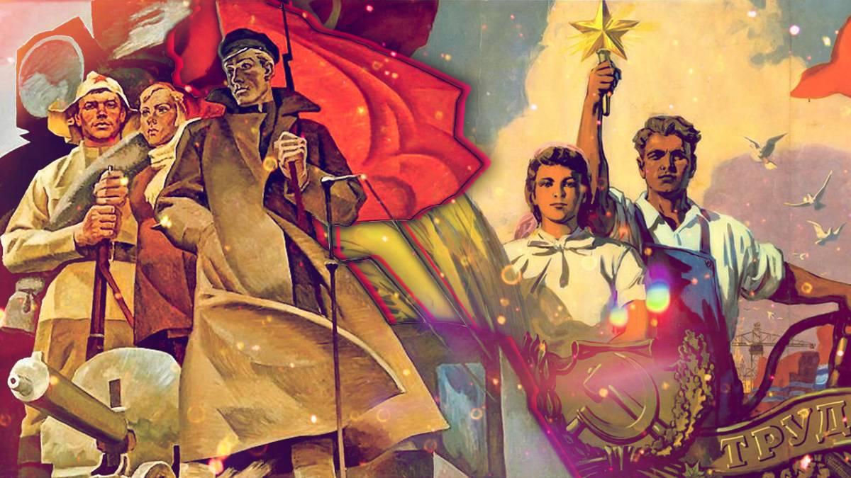СССР осуществил то, что не удалось Западу