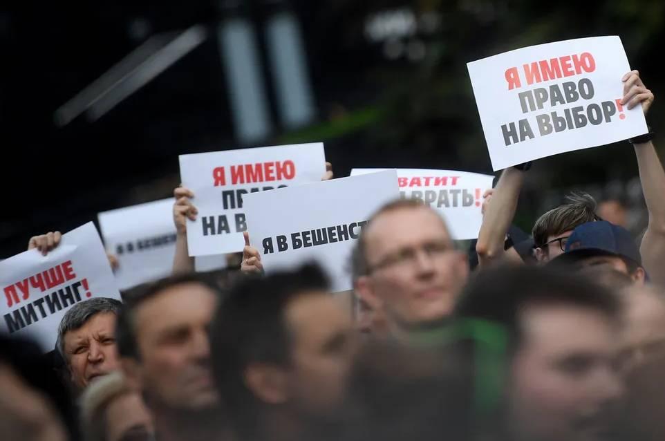 Плакаты на митинге в Москве. Июль 2019 г.