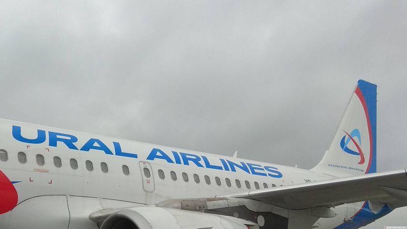 Самолет авиакомпании «Уральские авиалинии»