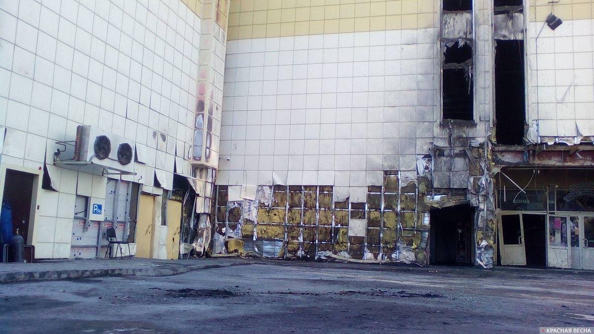 ТЦ Зимняя вишня после пожара. Кемерово