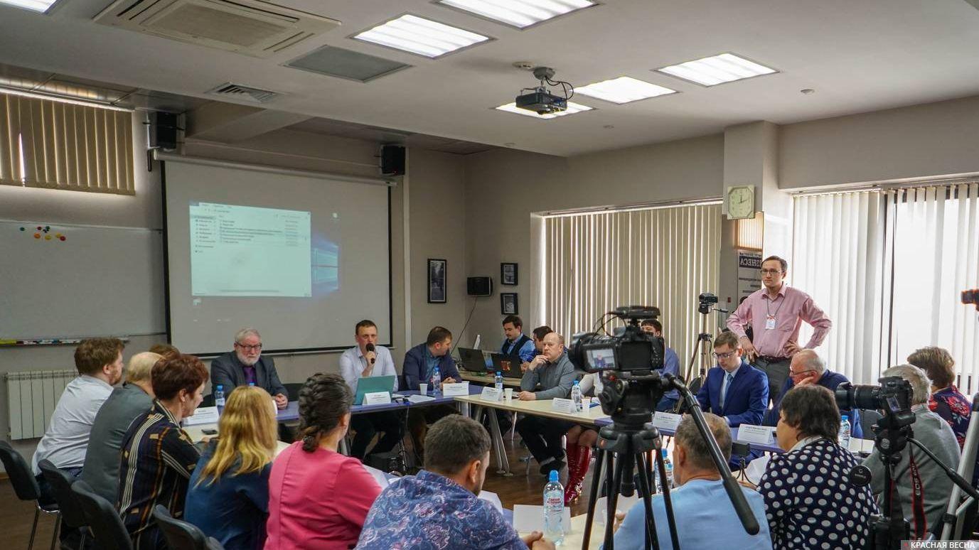 Круглый стол «Риски социального взрыва в Кузбассе: пенсионная реформа и экологическое неблагополучие»
