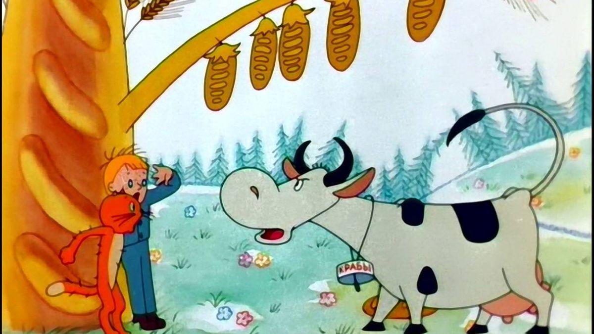 Цитата из мф «В стране невыученных уроков». Реж. Юрий Прытков. 1969. СССР