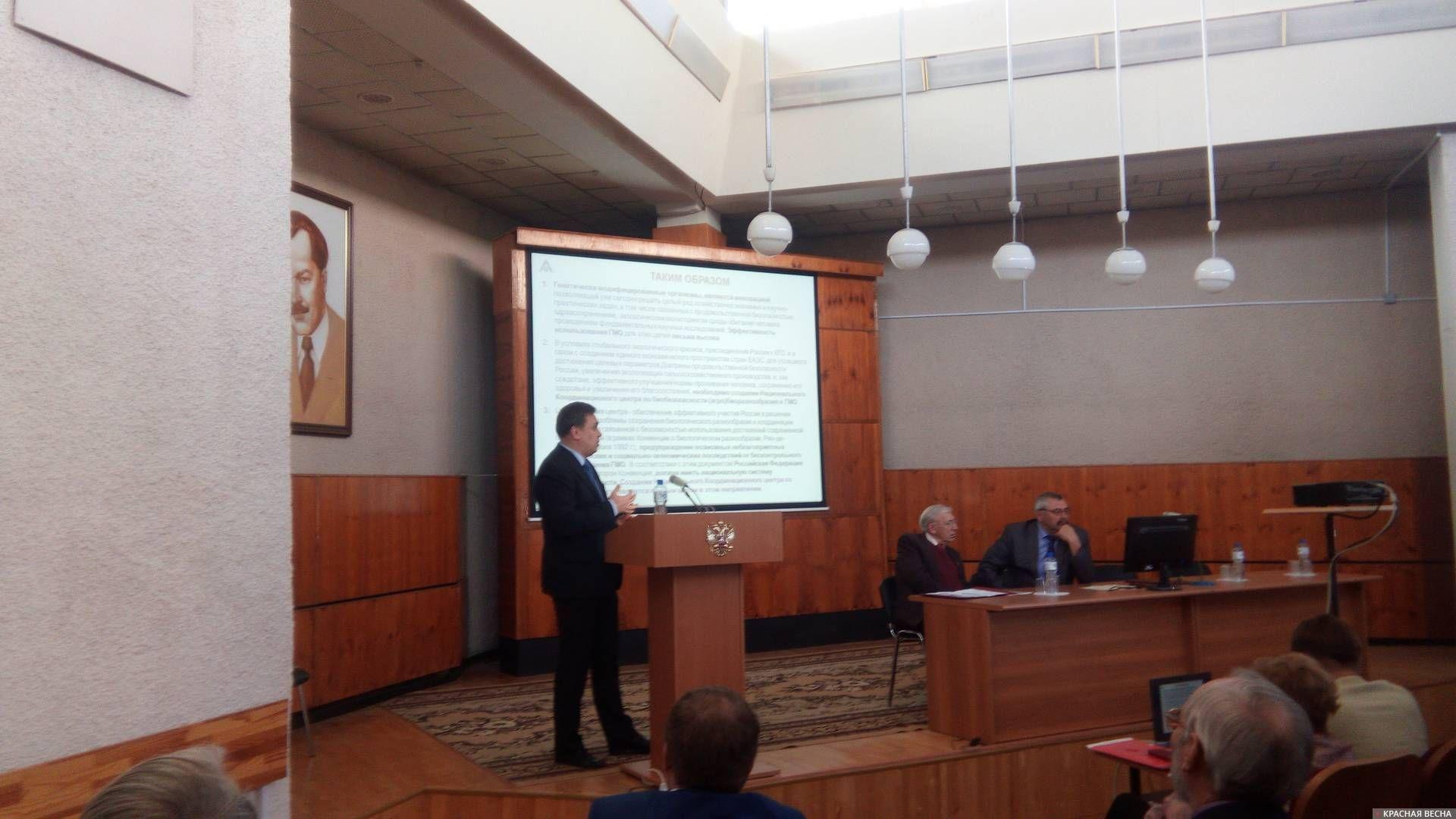 IX Международный Форум «Продовольственная безопасность Северо-Западного региона» 19 апреля 2018 год